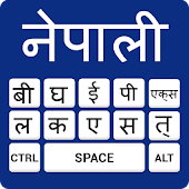 Nepali keyboard- Easy Nepali English Typing