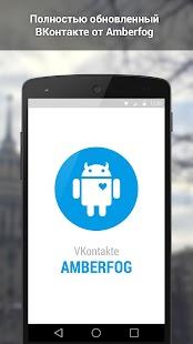 Download VK Amberfog For Android | VK Amberfog APK | Appvn Android