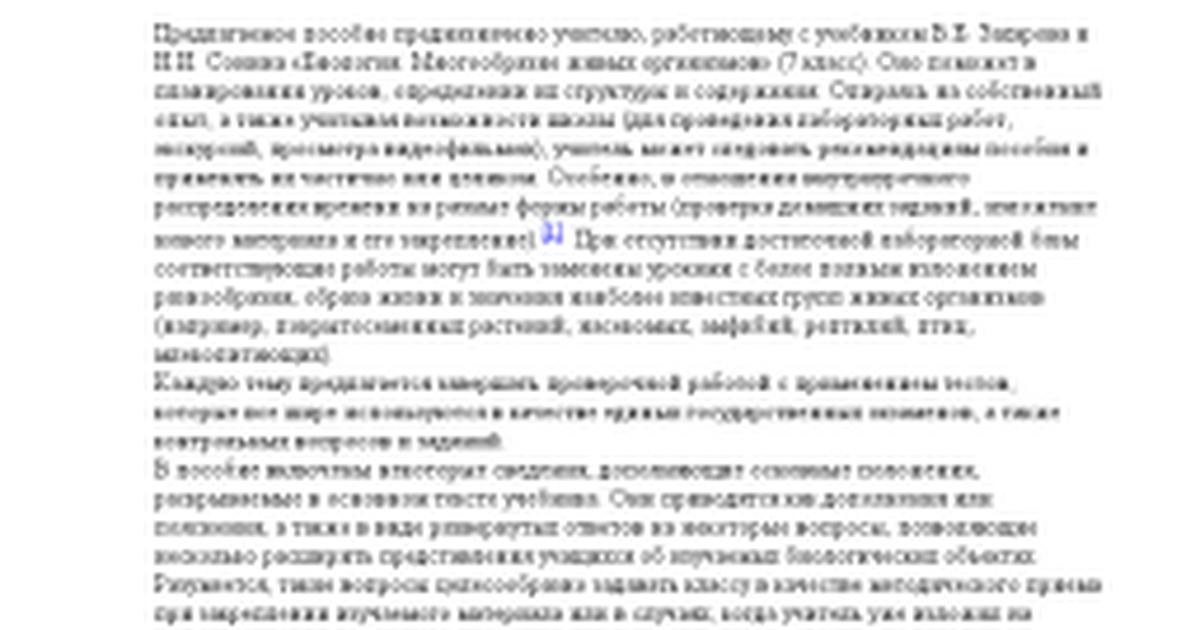 plan_7.doc - Google Docs