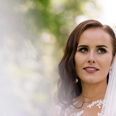 Wedding photographer Claudiu ciprian Calina (ciprian90). Photo of 06.07.2018