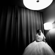 Wedding photographer Natalya Vlasova (FotoVlasova). Photo of 14.08.2016