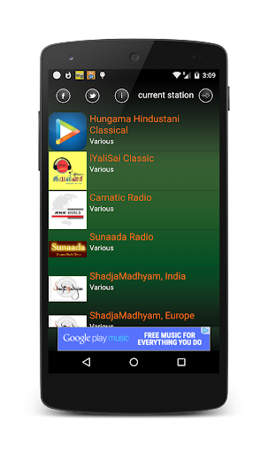 Indian Classical Music Radio