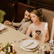 Wedding photographer Irina Volkova (VolkovaIrena). Photo of 09.01.2017