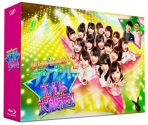 (Blu-ray / ISO) AKB48 Team8のブンブン!エイト大放送! Blu-ray BOX