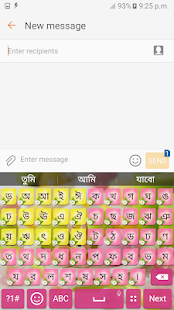 App Bangla Keyboard 2018 APK for Windows Phone