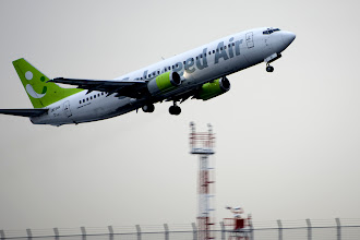 Photo: ソラシドエア、初め目て見た!  羽田空港 D滑走路 Haneda Airport, D Runway #hanedaairport  #aircraft  #pentaxusersjp