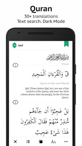 Sajda - Ramadan 2019, Muslim Prayer times, Quran 3.1.1 screenshots 2