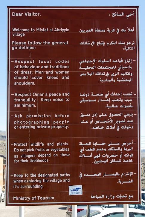 Oman, obyczaje