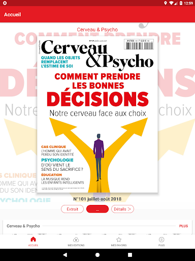 Cerveau & Psycho  screenshots 3