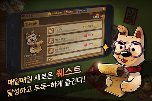 ud53cub9dd uc12fub2e4  gameplay | by HackJr.Pw 6