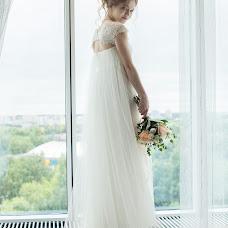 Wedding photographer Yuliya Fisher (JuliaFisher). Photo of 28.07.2018