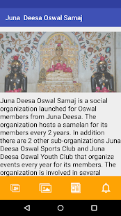 Juna Deesa Oswal Samaj - náhled