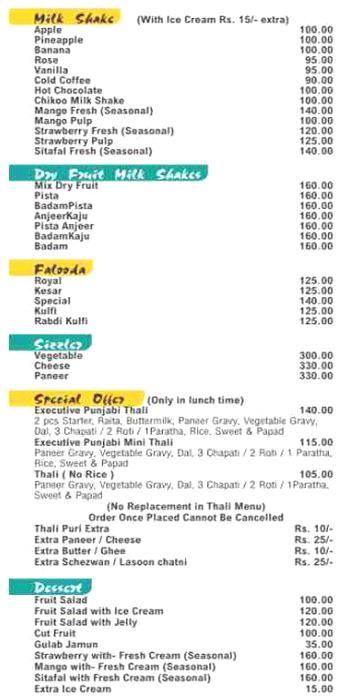 Jyoti Pure Veg menu 4