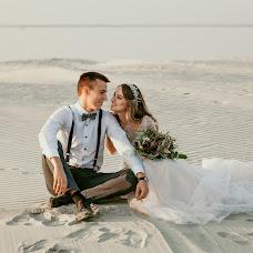 Wedding photographer Valeriya Kolosova (kolosovaphoto). Photo of 21.11.2018