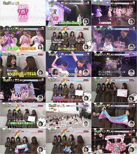 (TV)(1080i) Nogizaka46 Part – ZIP! 180323