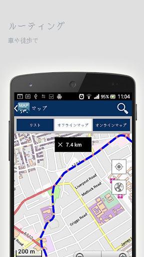 玩免費旅遊APP|下載ダルエスサラームオフラインマップ app不用錢|硬是要APP