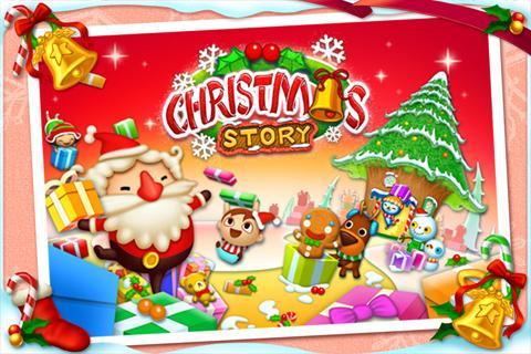 Christmas Story screenshot 1