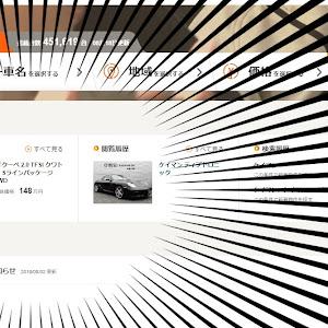 TT クーペ 8JCCZF 2.0TFSI QUATTRO S-LINE Packageのカスタム事例画像 ネコショウグンさんの2019年08月18日23:00の投稿