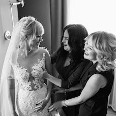 Wedding photographer Tanya Vasechkina (Vasechkina). Photo of 05.08.2018