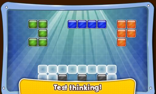 玩解謎App|Fit It Quick免費|APP試玩