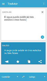 Tradutor Gaio- screenshot thumbnail