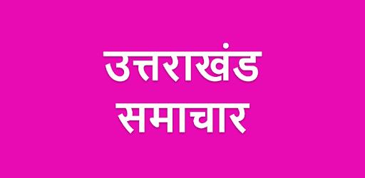 najbolje web stranice za upoznavanje tamil nadu