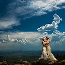 Wedding photographer Jesse La plante (jlaplantephoto). Photo of 22.07.2018