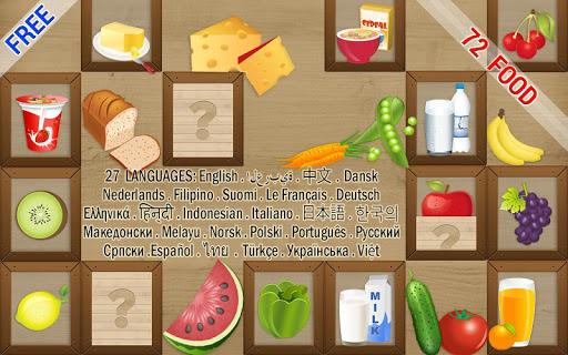 Kids Game u2013 Memory Match Food 3.0.1 Screenshots 1