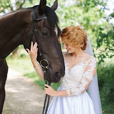 Wedding photographer Anastasiya Khromysheva (ahromisheva). Photo of 06.10.2017