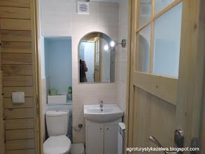 Photo: WC w pokoju nr 1. Osobno jest prysznic.