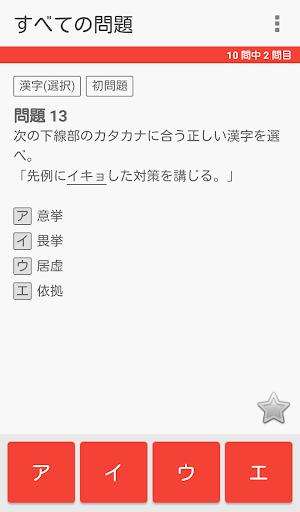 u5927u5b66u5165u8a66u5bfeu7b56u554fu984cu96c6uff5eu73feu4ee3u6587u57fau790euff5e 1.5.1 Windows u7528 2