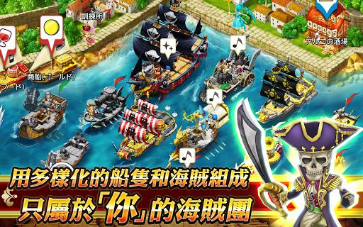 無料策略Appの戰鬥海賊|記事Game