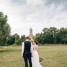 Wedding photographer Iyuliya Balackaya (balatskaya). Photo of 21.07.2018