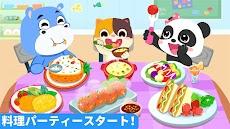 リトルパンダ:料理パーティーのおすすめ画像5