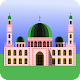Coloring Book Kids - Coloring The Mosque (app)