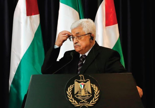 Inconvenient truth about the Genesis of the Palestinian Authority