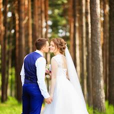 Wedding photographer Aleksandr Kostyunin (Surgutfoto). Photo of 03.02.2017
