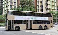 「樂回家」網站巴士車身廣告現已登場