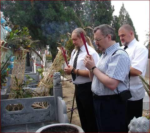Траурная церемония памяти Учителя