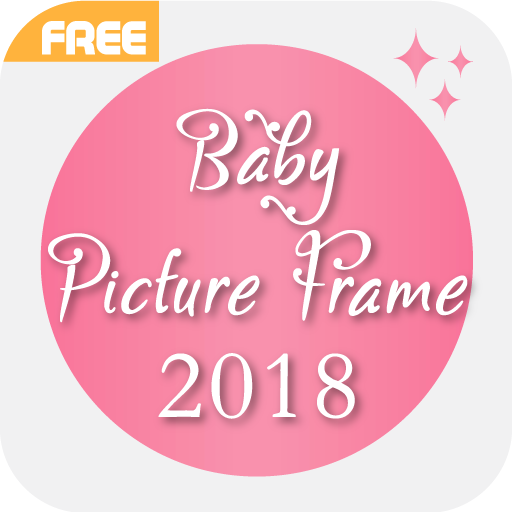 Baby Picture Frames 2018