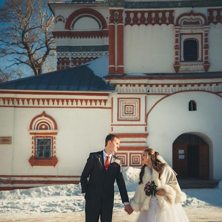 Wedding photographer Tatyana Golosova (PhotoVita). Photo of 02.08.2015