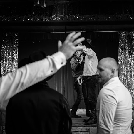 Wedding photographer Elvira Uglova (Super). Photo of 19.09.2017