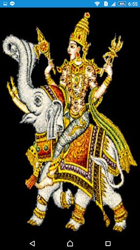 Indra Mantra