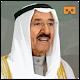 Kuwait Kings Museum VR Download on Windows