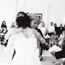 Wedding photographer Vasiliy Klimov (klimovphoto). Photo of 03.09.2019