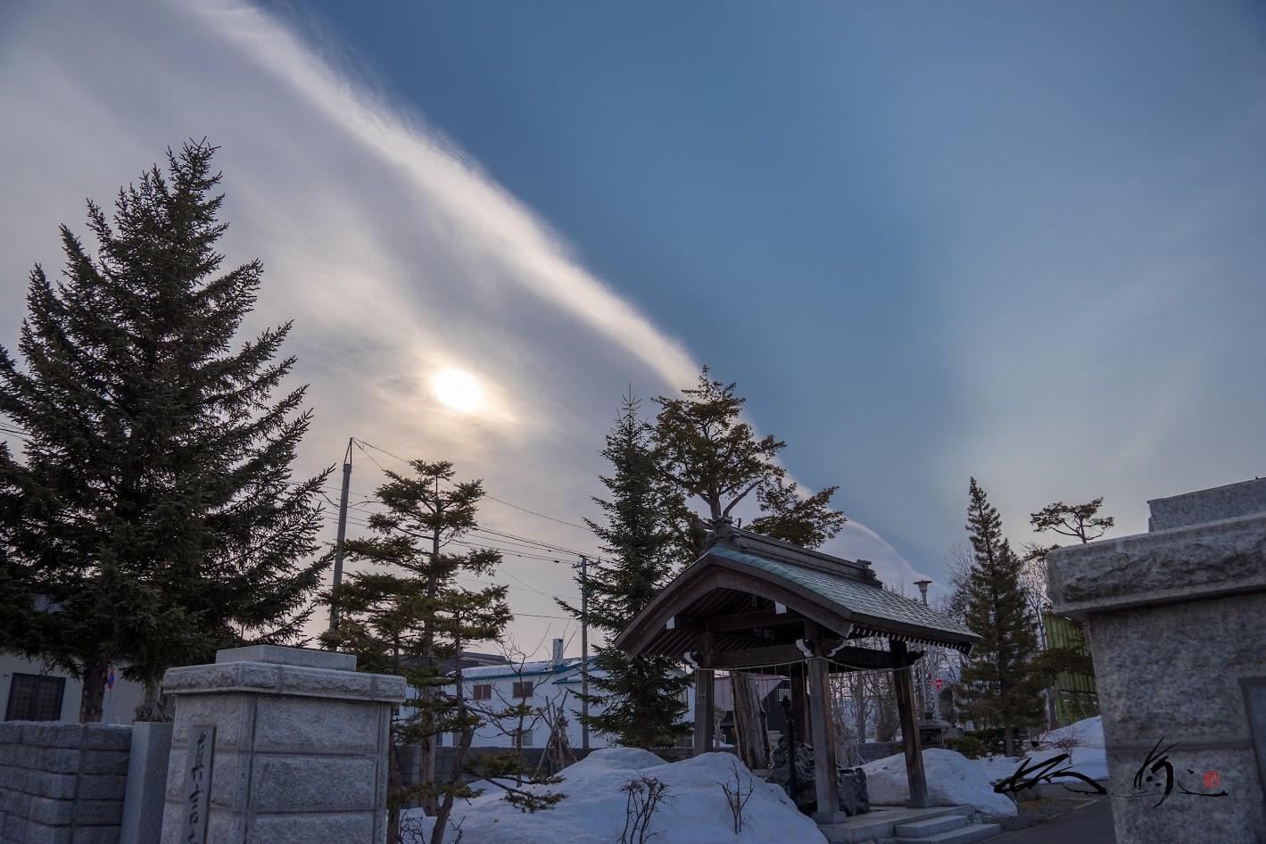 神秘的な雲