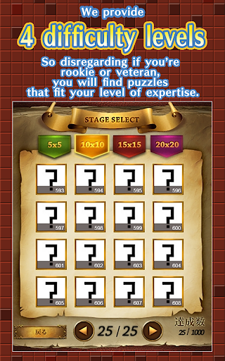 PicturePaintingPuzzle1000uff01Free 1.1.1 Windows u7528 9