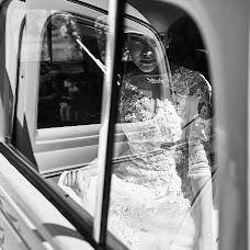 Wedding photographer Tatyana Demchenko (DemchenkoT). Photo of 27.11.2017