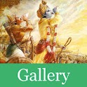 Bhagavad Gita Sloka Gallery icon