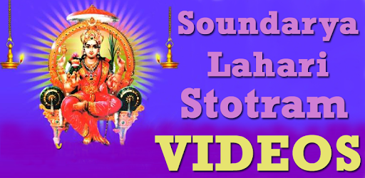 Soundarya Lahari Mp3 Free Download Ms Subbulakshmi
